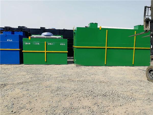 污水處理器設備