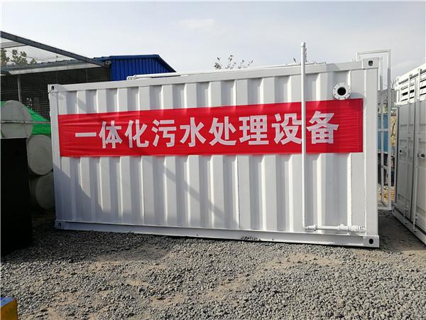 新疆(jiang)屠(tu)宰污水處理設備